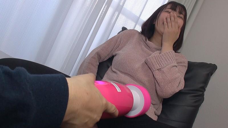 某牛丼チェーンで働くムチムチおねえさん サバサバしたキャラの長身女子が膣奥までトロトロにさせられ、巨根でイキまくってしまう! 画像2