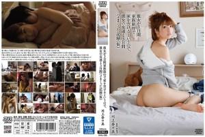 川上奈々美 彼女が3日間家族旅行で家を空けるというので、彼女の友達と3日間ハメまくった記録(仮) パケ写