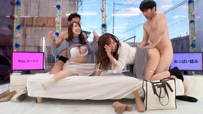 MM号特別編仲良しAV女優2人組が「心を合わせて脱出ゲーム」に挑戦!… のサンプル画像 3枚目