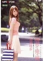 「明歩は俺の嫁。 吉沢明歩」のサンプル動画