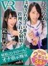 【VR】射精コントロール!オナ指示痴女 vol.4