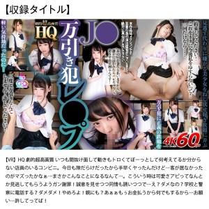 【VR福袋】感謝還元!売上TOP10本セット超豪華DELUXE福袋【… のサンプル画像 9枚目