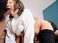 爆乳ライフセーバーはセックス大好き!!〜性欲が止まらない〜