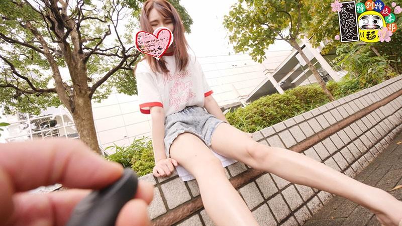 見ないで!イキそうなの!まんさん美容学生(#^^#)1