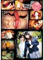 「新感覚★★★素人ビア〜ン生撮り 058 「OL」羽月希が同僚の八咲唯を愛するとき…( #羽月希 #素人レズビアン 生撮り #プラム)」のサンプル動画