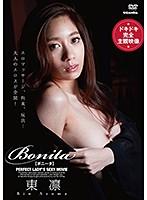 BONITA 東凛