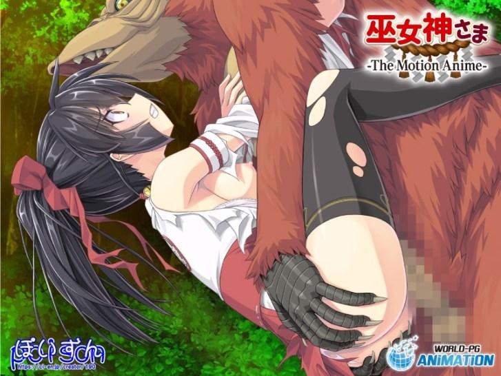 h 1322tocp00007jp 4 - 巫女神さま-The Motion Anime-
