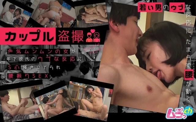 カップル盗撮 色気ムンムンの女が年下彼氏のウブな反応にS心掻き立てられ腰振りSEX