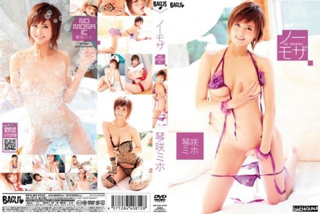 GNJD-012 ノーモザ 琴咲ミホ