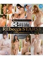 REbecca STARS3-The princesses-