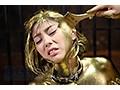 変貌の女 「あの卯水咲流が!?ですよ」by 咲流 「あ、そうなの?」by 監督