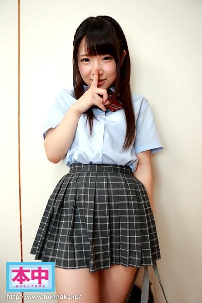 愛須心亜 彼女の妹に愛されすぎてこっそり子作り性活サンプルイメージ2枚目