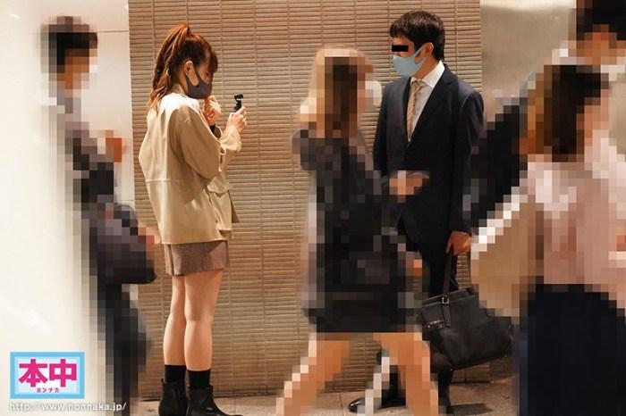 ターゲットはサラリーマン!いきなり目の前に美谷朱里が現れてキミの家行っ… のサンプル画像 2枚目