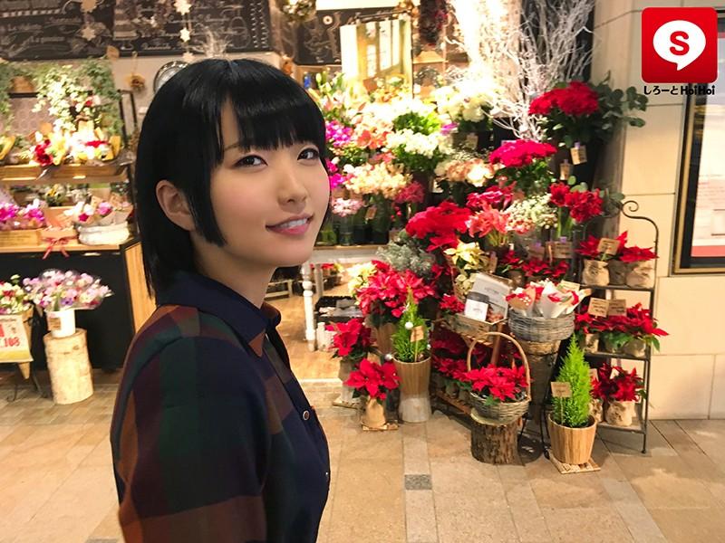 ホイホイぱんち 4 個人撮影・マッチアプリ・ハメ撮り・素人・SNS・裏アカ・顔射 画像18