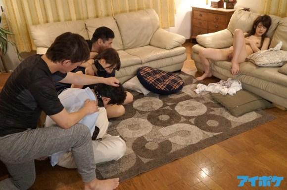 相沢みなみ 売られた愛嬢 幸せな家庭を襲ったDQNグループの鬼畜訪問サンプルイメージ1枚目