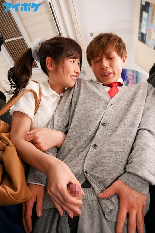 桜空もも 神乳女教師もも先生のマンツーマン誘惑授業 桜空もも 先生が君をオトナにしてあげる…サンプルイメージ4枚目
