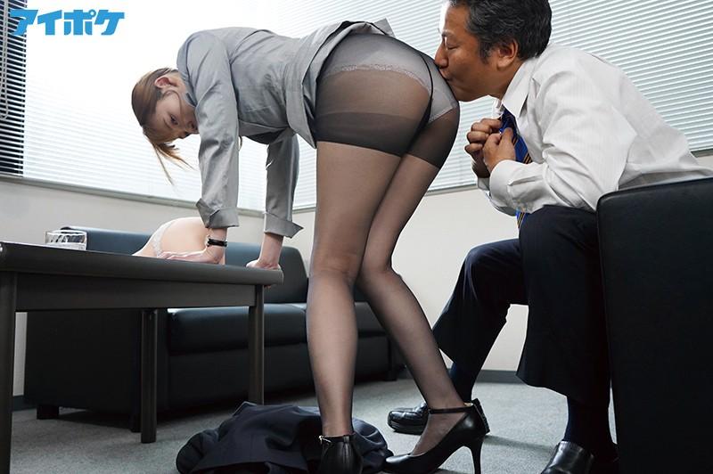明里つむぎ 尻辱オフィス 私、尻マニアの変態上司に毎日セクハラ残業させられてます。サンプルイメージ6枚目