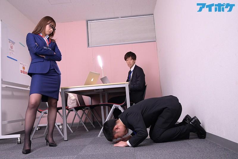 加美杏奈 形勢逆転!即尺デリヘル呼んだら、会社のいじわるな女上司だった。 ムカツク女に性裁!ストレス発散ピストン炸裂!サンプルイメージ1枚目