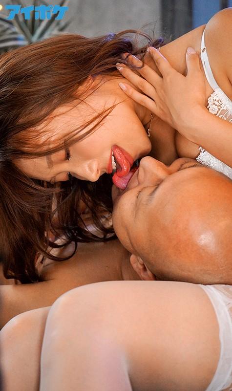 加美杏奈 おじさん大好き痴女美少女が中年チ○ポを射精へ誘う焦らし寸止め舐めまくり性交サンプルイメージ11枚目