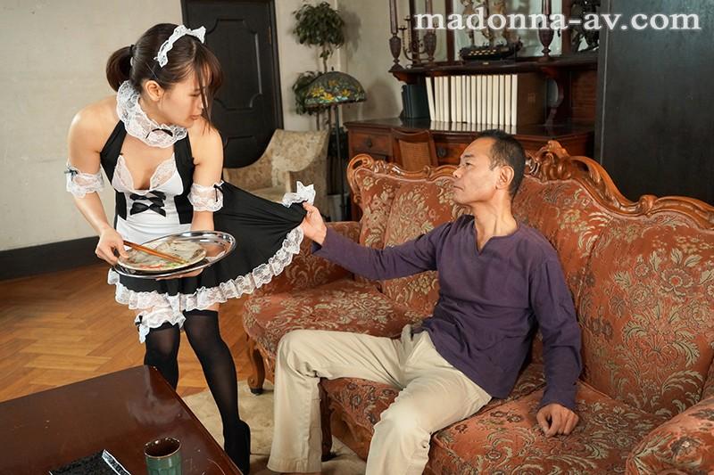 向井藍 ワシ専用!!いいなり人妻中出しメイド 叔父の命令は絶対服従。種付け調教の日々―。サンプルイメージ2枚目