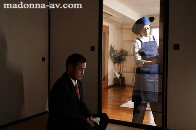 マジックミラーNTR 取引先の男と最愛の妻、鏡越しの略奪愛―。 白木優子1