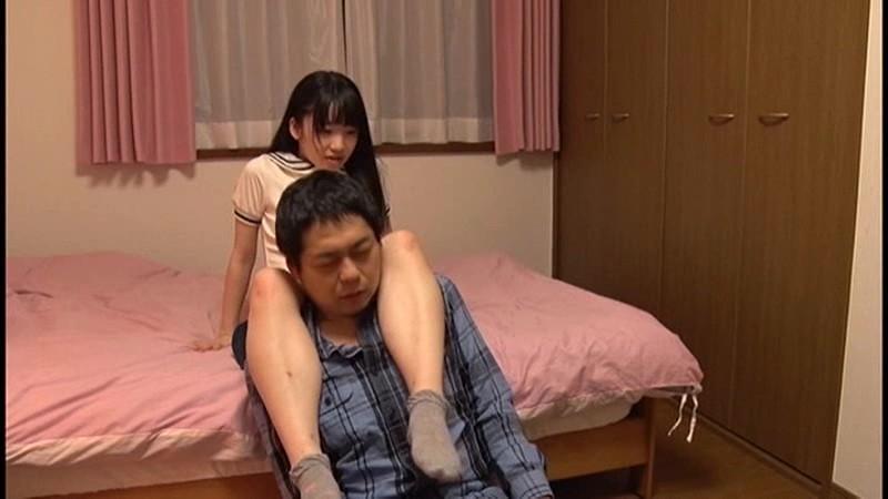 姫川ゆうな 青い誘惑 弄ばれる家庭教師サンプルイメージ2枚目