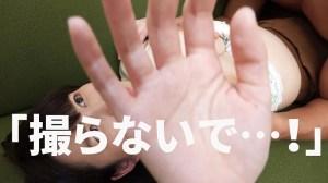 「ノブ!ごめん」。友達の彼女が爆乳でエロすぎるので、○○した悪ノリ動画… のサンプル画像 7枚目