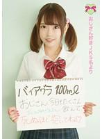 72-2-640x360 激カワ美少女が中年オヤジに「オチンチン気持ちいい♡」とロリマンコに肉棒を懇願する!@pornhub