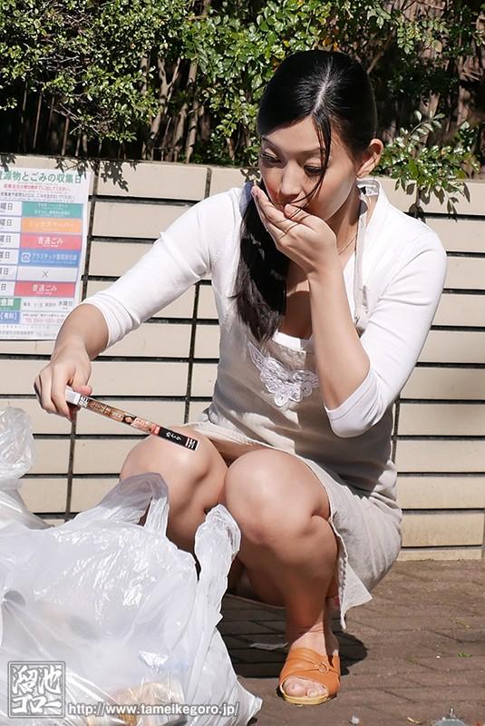 並木塔子 AVを拾う人妻サンプルイメージ7枚目