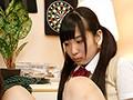 はじめて彼女ができたので幼なじみとSEXや中出しの練習をする事にした 栄川乃亜
