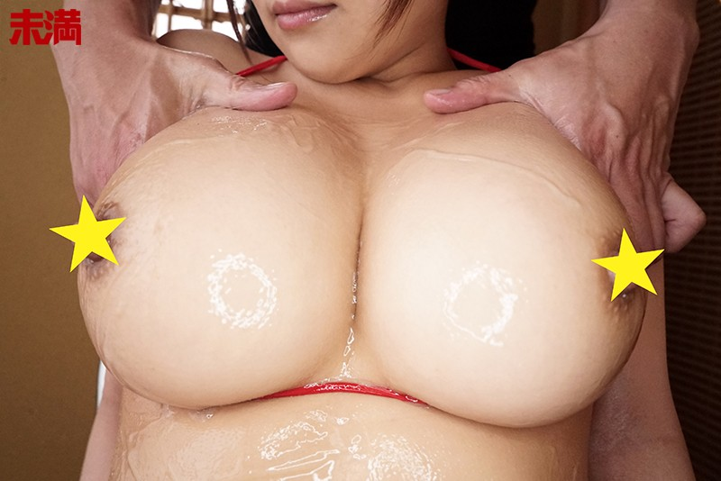 『AV無理』みお 身長148cmミニマムGカップ爆乳メチャメチャ完全騙し揉み Japanese Free Porn Videos