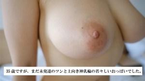 肉厚爆乳人妻弁当豪華痴女盛り悦子(35歳) のサンプル画像 2枚目
