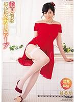 美脚泡姫 超高級スカトロソープ はるか(動画番号:opud00332)