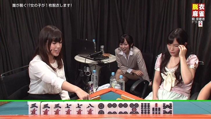 女流雀士と4P!脱衣マージャンLIVE2014秋 濃縮版1