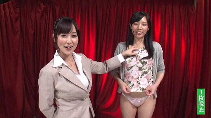女流雀士と4P!脱衣マージャンLIVE2014秋 濃縮版6