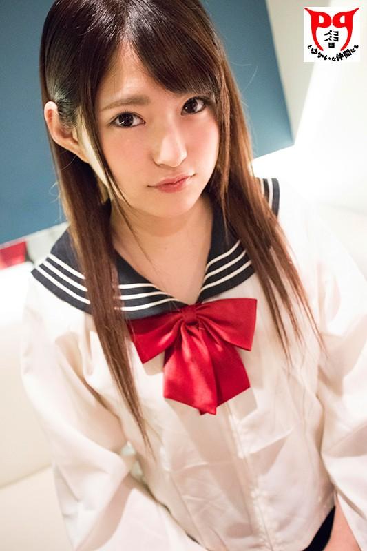 渚みつき 円女交際 中出しoK18歳S級円光娘サンプルイメージ1枚目