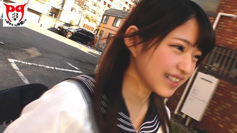 渚みつき 円女交際 中出しoK18歳S級円光娘サンプルイメージ3枚目