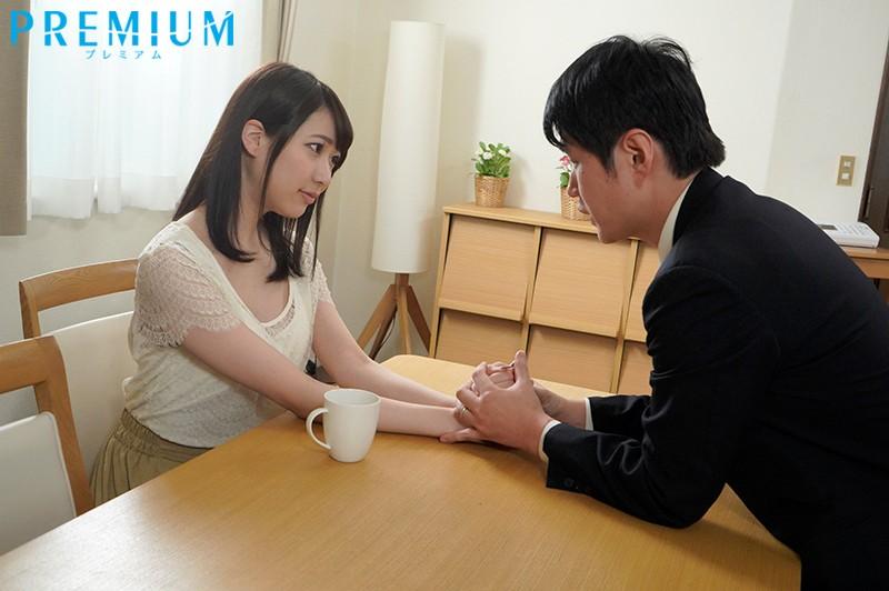 新井優香 貴方の上司に犯され続けているなんて絶対に言えないサンプルイメージ10枚目