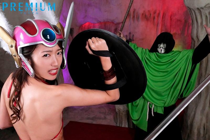 【VR】【HQ超高画質】専属・竹内有紀が屈強な女戦士に変身! 大混乱魔法「メガパキ」に掛かった勇者アナタの前に妄想&現実のタケウチがW出現!フルパワーで跨られ射精地獄へ…!2