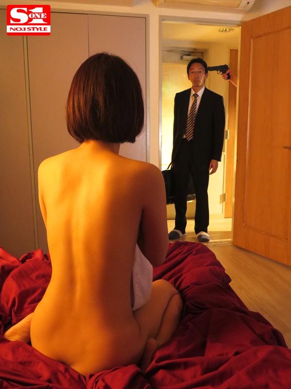 葵つかさ S1×ATTACKERSスペシャルコラボ企画 夫の目の前で犯されて―円満夫婦の落日サンプルイメージ7枚目
