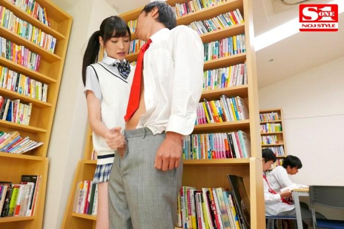 橋本ありな ありなと学校でこっそりドキドキSEXしようよサンプルイメージ6枚目