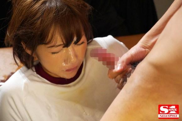 翼 拘束・監禁・輪姦 女子校生調教レ●プサンプルイメージ6枚目