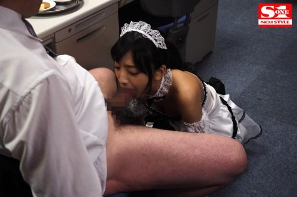 辻本杏 イラマチオが苦手な従順ダメメイドを喉クリ開発するまで無理やり鬼特訓サンプルイメージ2枚目