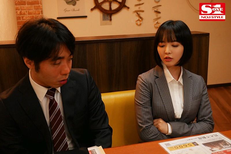 三宮つばき 大嫌いな女上司が3000円ポッキリの激安大衆ピンサロ店で副業!?即尺・イラマチオ・本番強要で立場逆転させた話。サンプルイメージ1枚目