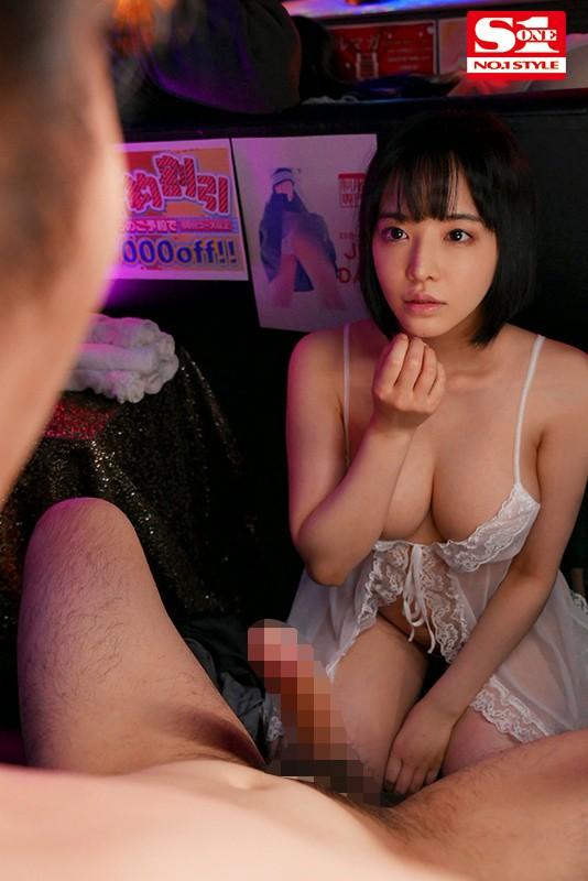三宮つばき 大嫌いな女上司が3000円ポッキリの激安大衆ピンサロ店で副業!?即尺・イラマチオ・本番強要で立場逆転させた話。サンプルイメージ3枚目