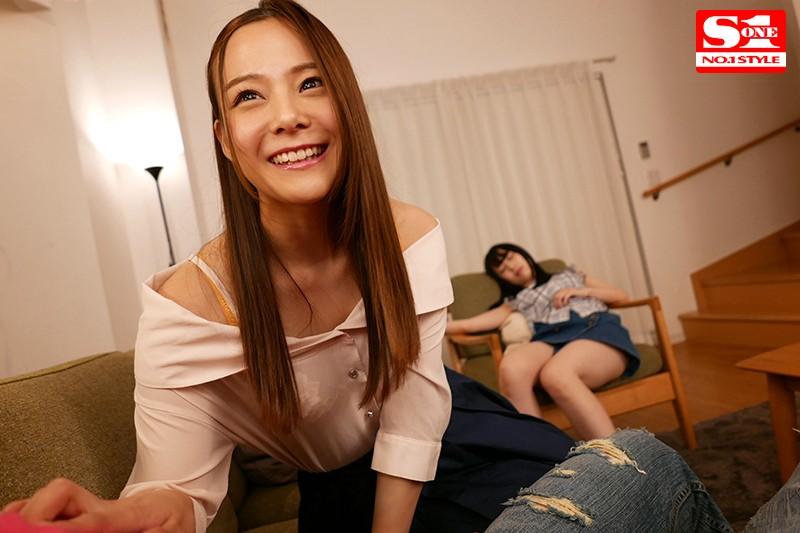 吉高寧々 彼女の美人お姉さんが全力で欲求不満アピールしてきて、こっそり浮気セックスしちゃう最低な僕。サンプルイメージ9枚目