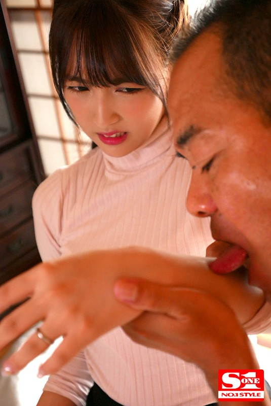 三上悠亜 義父に初めて犯されたあの日から…サンプルイメージ8枚目