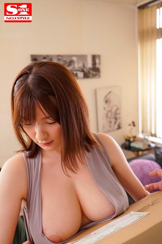 筧ジュン 美乳がポロリ 神乳美女のラッキーおっぱいハプニングSPサンプルイメージ7枚目