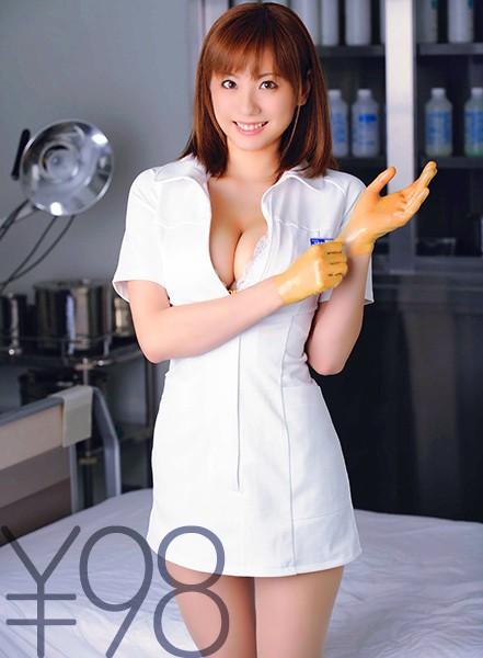 【お得】精子を搾取する専門科の看護師ゆまちんに精子を抜き取ってもらう。まずはローション塗って手コキ、それでダメなら濃厚フェラをしてくれる。それでもダメなら最後はセックス。ゴム付けて騎乗位で腰振り。仕事だけど感じちゃう。彼女のテクで精子搾取完了。 麻美ゆま( #麻美ゆま #トコダケ #アリスJAPAN)