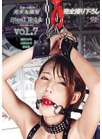 ショートカット美少女陵● Steel Hold vol.7